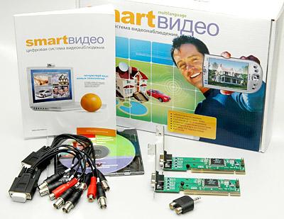 SmartВидео