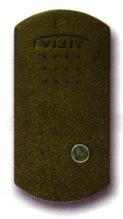БВД-104А