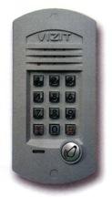 БВД-311R