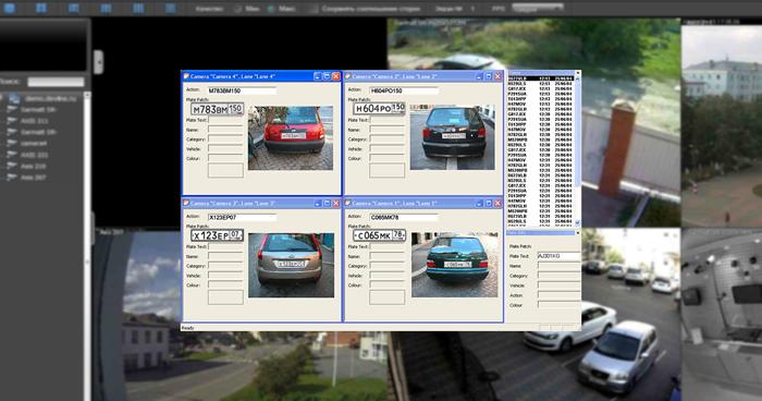Изображение - Обзор и анализ систем распознавания номерных знаков FB
